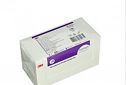 3M™ Macadamia Protein ELISA Kit E96MAC, 96 wells/kit