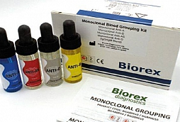 Blood Grouping Reagents Products