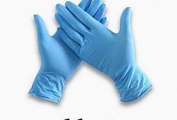 Powder Free, Non-sterile Nitrile Examination Gloves
