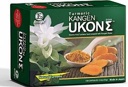 Kangen UKON Sigma